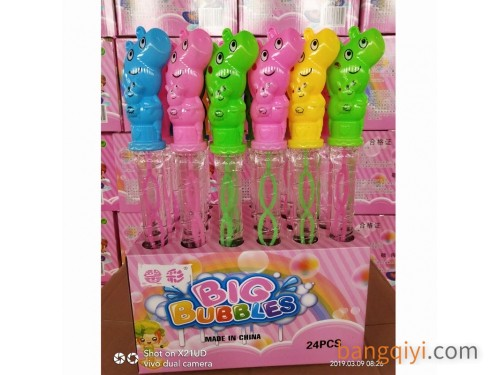 馨彩666-6大号小猪泡泡棒地摊泡泡玩具(24PCS)
