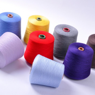 纯棉环纺色纱