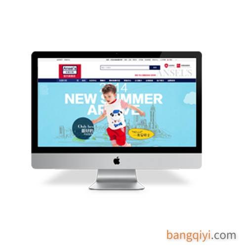 高端性网站