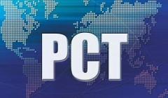 PCT专利合作条约及PCT国际阶段和PCT国内阶段相关介绍