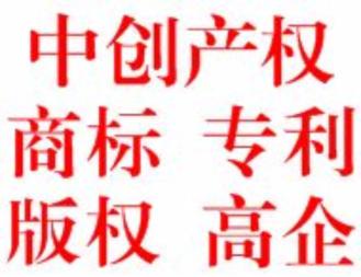 潍坊专利申请,潍坊本土企业