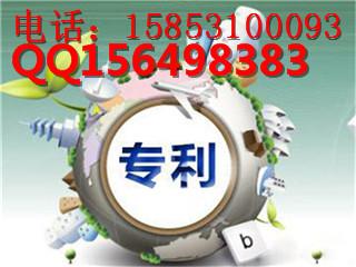 青岛专利申请,如何申请专利,专利申请的流程