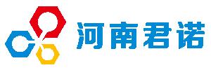 河南君诺网络科技有限公司