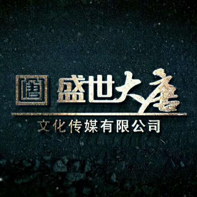 临沂沂水宣传片 影视 广告 庆典 婚礼 录相 婚礼