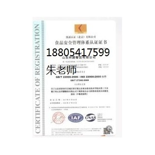 咨询食品生产许可证、工业许可、塑料包装许可