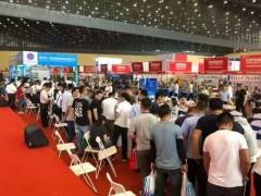 2020智慧消防展|郑州消防器材展会|郑州消防设备展览会