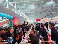 2020防火门展览会|郑州建筑防火展会|防火门窗展览会