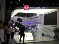 2020上海国际建筑业主与物业管理产业展览会
