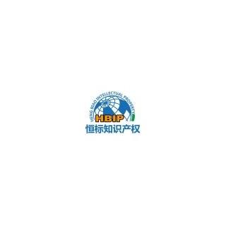 枣庄企业知识产权贯标的流程