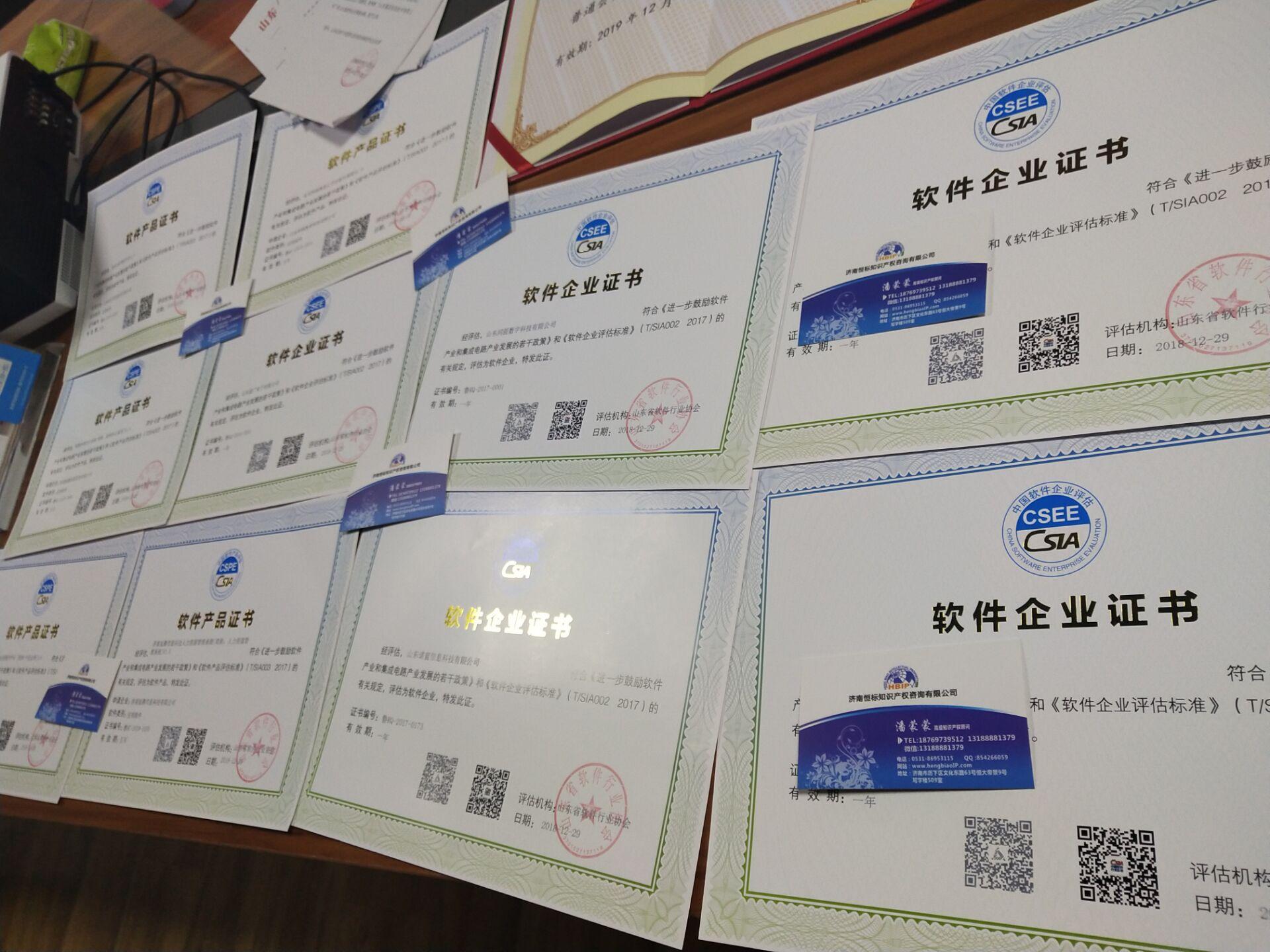枣庄发明专利申请流程