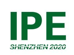 2020深圳国际包装制品及材料展览会