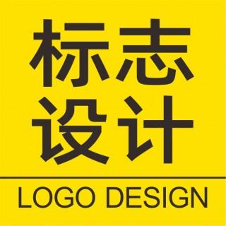 logo设计-商务套餐