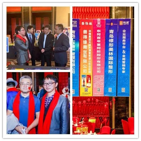帮企翼与蒙古商会,云南商会,青岛政府领导共聚2020民族特色年会