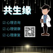 青岛共生缘网络科技有限公司