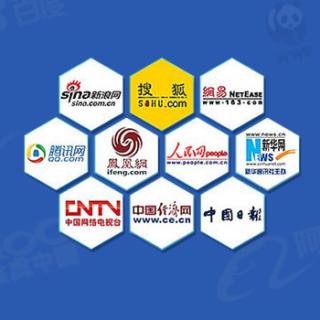 品牌营销/媒体投放/软文推广-品牌发布套餐