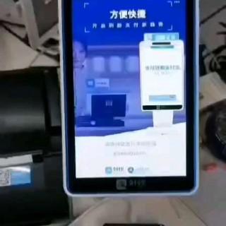 最新商户专用刷脸pos机,支付宝微信,信用卡都刷
