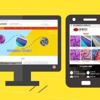 PC网站建设,企业网站建设,3合1营销型网站