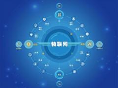 2020第十三届亚洲国际物联网展览会信息资讯-南京站