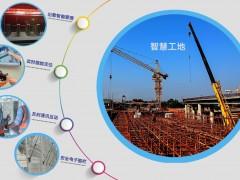 2020第十三届南京国际智慧工地装备展览会信息
