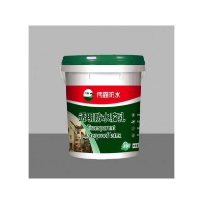 透明防水乳胶