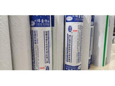 聚乙烯丙(涤)纶高分子复合防水卷材