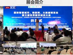 快讯2020第十三届南京国际智慧停车展览会