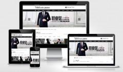 纺织服装服饰家纺网站