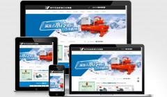 制冷设备机械企业网站