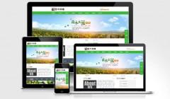 农林苗木种植培育类网站