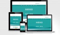 营销型环保贝壳粉生态涂料网站