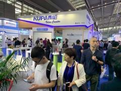 世界物联网大会2021第十四届南京国际物联网展览会